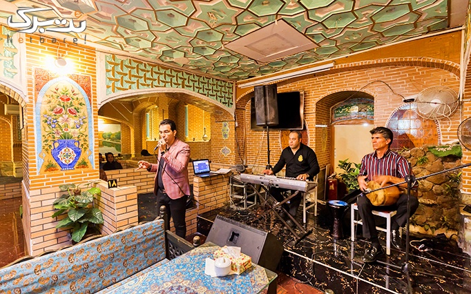 سینی غذا دو نفره در رستوران سنتی اصفهان