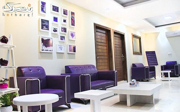 لیزر موهای زائد الکساندرایت در مطب دکتر زیبانژاد