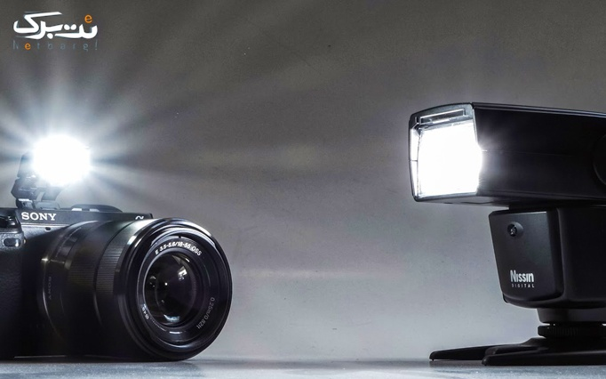 عکاسی حرفه ای با نورپردازی ویژه در آتلیه طنین