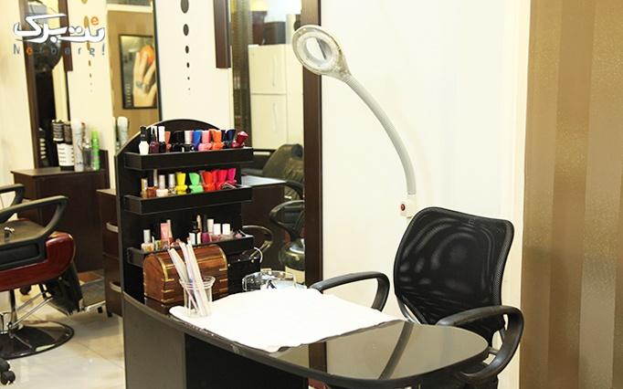 فستیوال خدمات آرایشی:  مش فویلی مارینا