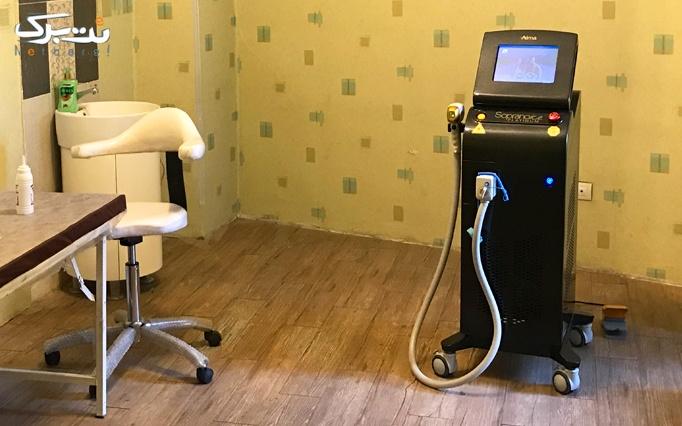 لیزر موهای زائد با الکساندرایت در مطب دکتر شجاعی