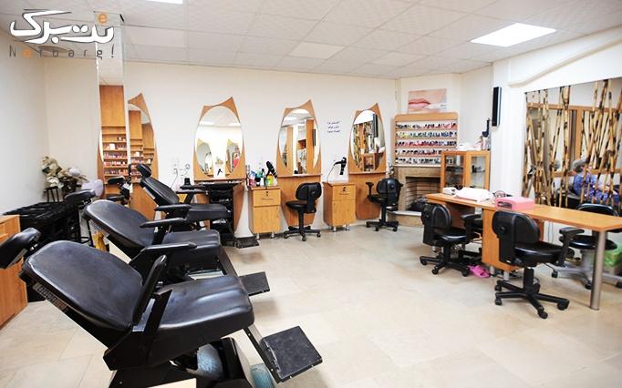 شینیون مو در آرایشگاه یاس