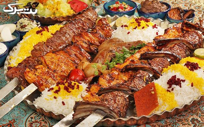 منو کباب در کباب بناب آذربایجان