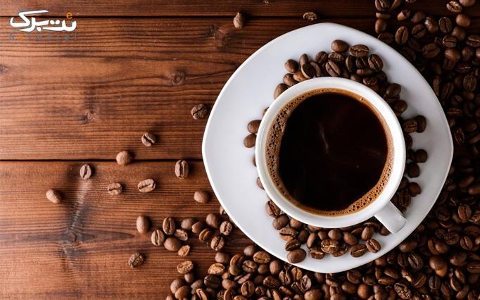 منو کافی شاپ در کافه زمرد