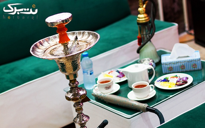 چای سنتی و منو کیک یا بستنی در سفره خانه پیک نیک