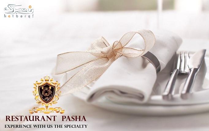 چلو کباب و جوجه کباب در رستوران مجلل پاشا