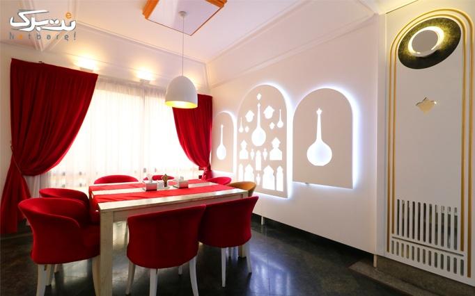 غذاهای ایرانی و فرنگی متنوع در رستوران هتل بستان