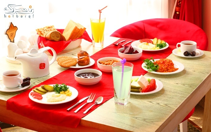 بوفه صبحانه در رستوران هتل بستان