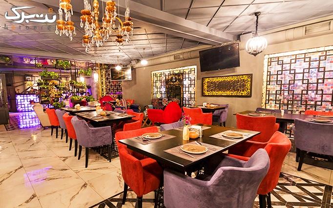 منو کافه و سرویس عربی در رستوران عربی آشا