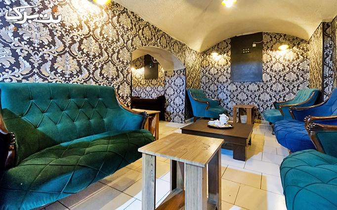 سرویس سفره خانه ای VIP در کافه سنتی تاریک