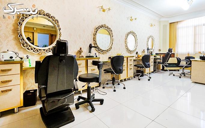 میکاپ حرفه ای صورت در آرایشگاه زیبایی رویاچهر