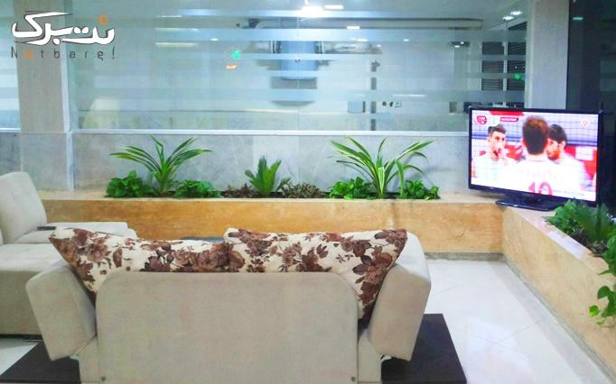 اقامت در هتل آپارتمان گل نرگس مشهد