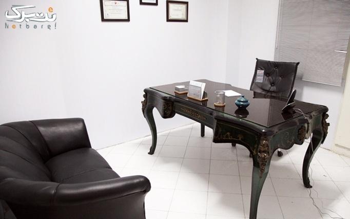 تزریق بوتاکس در مطب دکتر صمدزاده