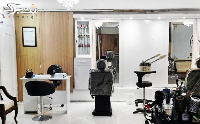 ژلیش ناخن در آرایشگاه ویلکان