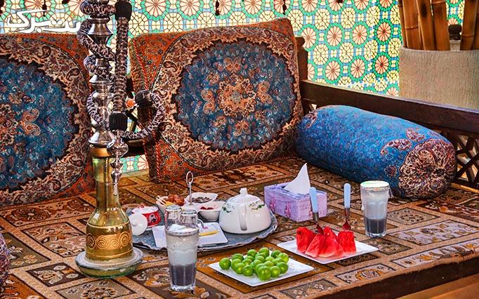 غذاهای ایرانی در رستوران شب های طهرون