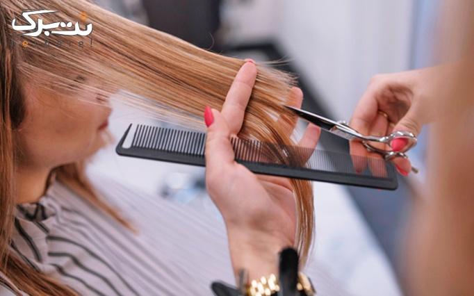 کوتاهی ساده مو در آرایشگاه شیدا