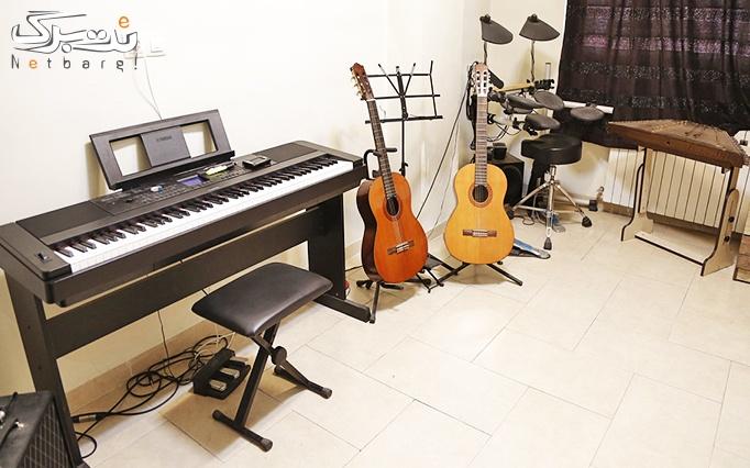 آموزش سنتور یا دف یا تنبک در موسسه موسیقی سرو