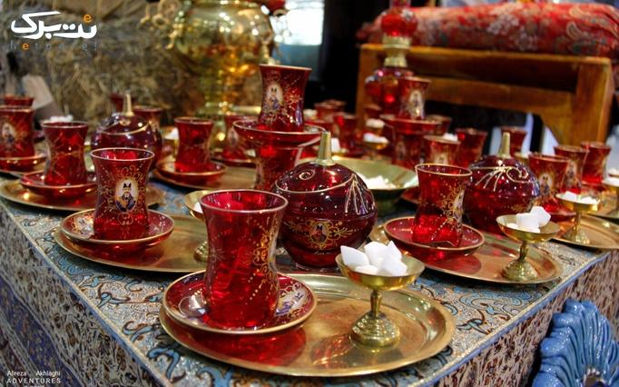 سرویس چای سنتی در سفره خانه همسفر