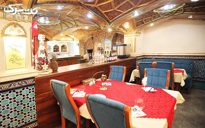 رستوران دف با منو غذایی و بوفه سالاد
