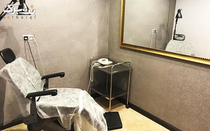 تزریق حرفه ای ژل توسط دکتر کلباسی