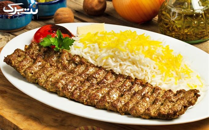 غذاهای سنتی و ایرانی در کترینگ سفره قجری