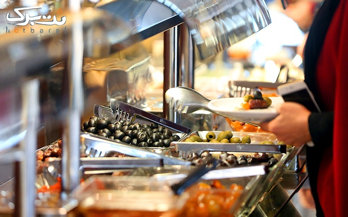 منوی ناهار و سالادبار رستوران گردان برج میلاد