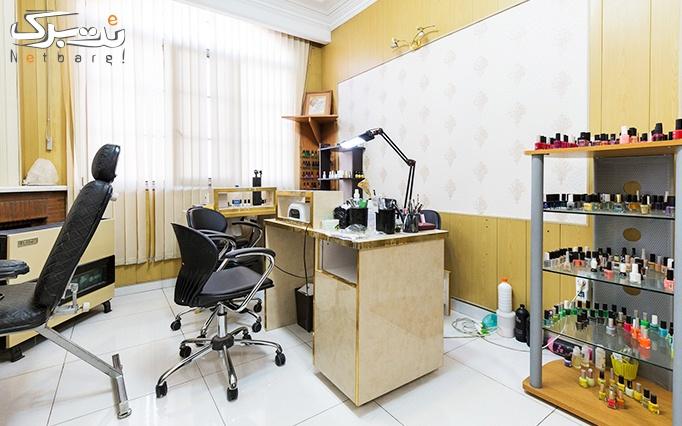 اصلاح ابرو در آرایشگاه رویاچهر
