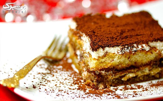 نسکافه با کیک و چای سنتی در کافه رامیلا