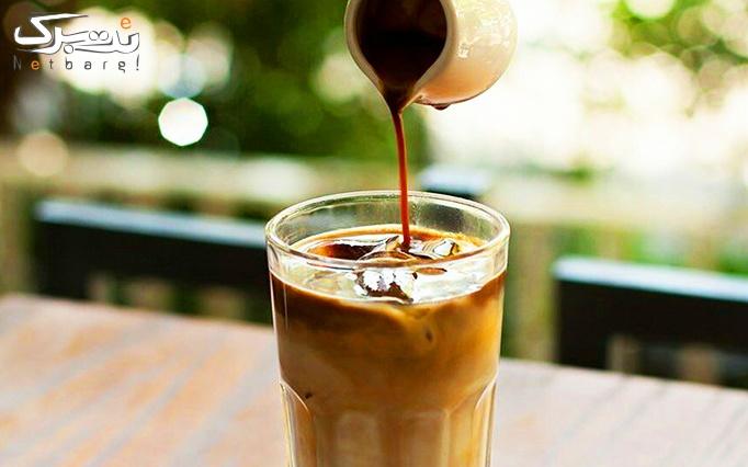 منو کافی شاپ در کافه آنلاین