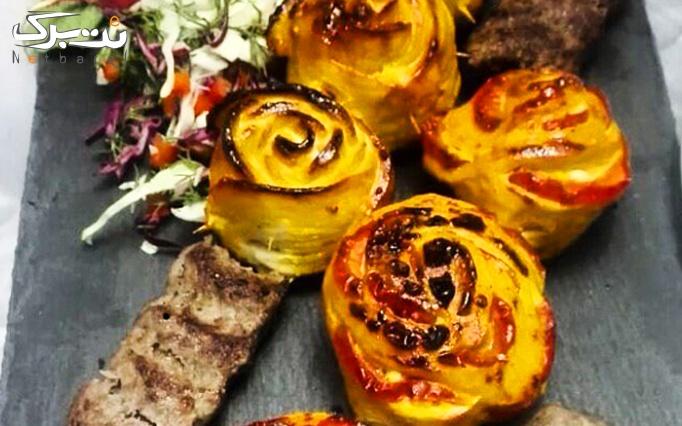 منو غذاهای ایرانی در عمارت vip آوان