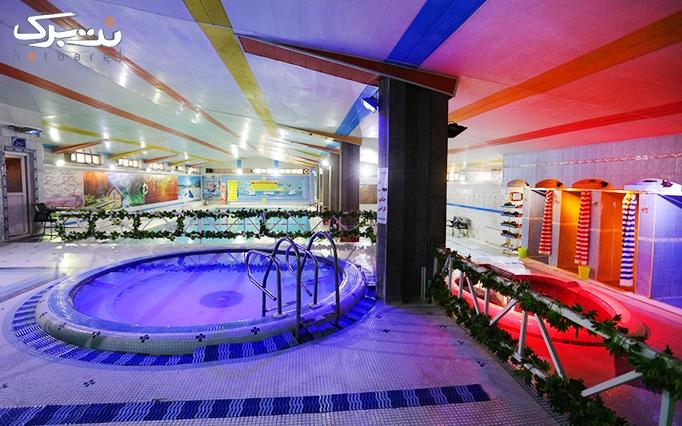 شنا و آبتنی در استخر شهرک امید
