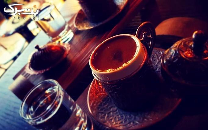 منو کافه در کافی شاپ ایوان