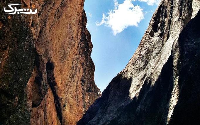 تور تنگه واشی و آبشار ساواشی یکروزه