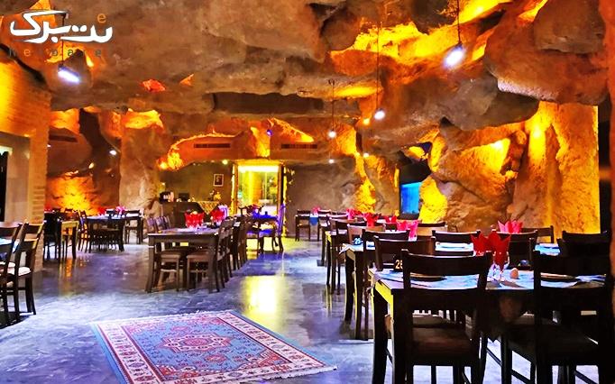 منو کافه در رستوران رویایی کرگدن