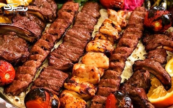 منو ایرانی در سفره خانه محفل