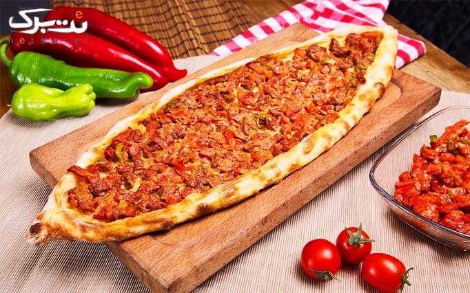 پیده گوشت و قارچ در رستوران ترک کالیته