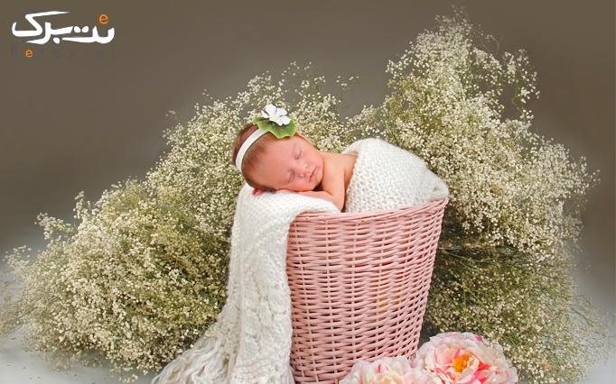 عکاسی تخصصی کودک و بارداری در آتلیه آتی