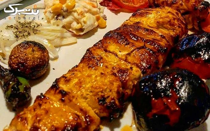 جوجه کباب مخصوص در رستوران شایان شاندیز