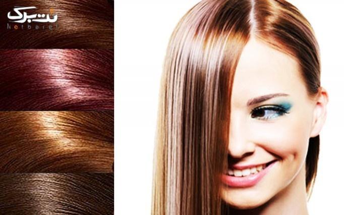 رنگ و مش مو در سالن زیبایی گندم بلوری