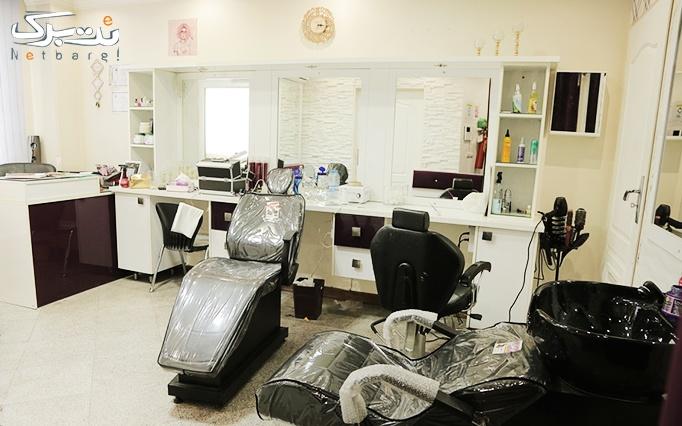 کوتاهی مو و اصلاح ابرو در آرایشگاه فرانک