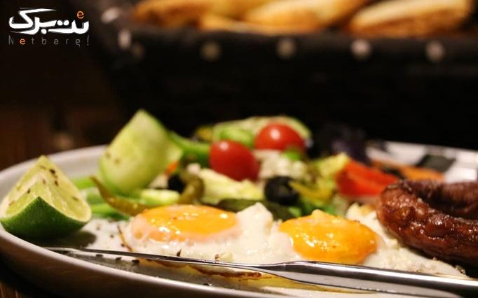 منو صبحانه در کافه 8