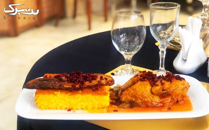 منو غذای ایرانی و بین المللی در رستوران عمارت امیر