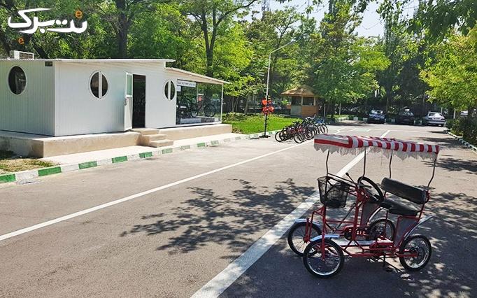دوچرخه سواری در آکادمی دوچرخه سواری شهر بهشت