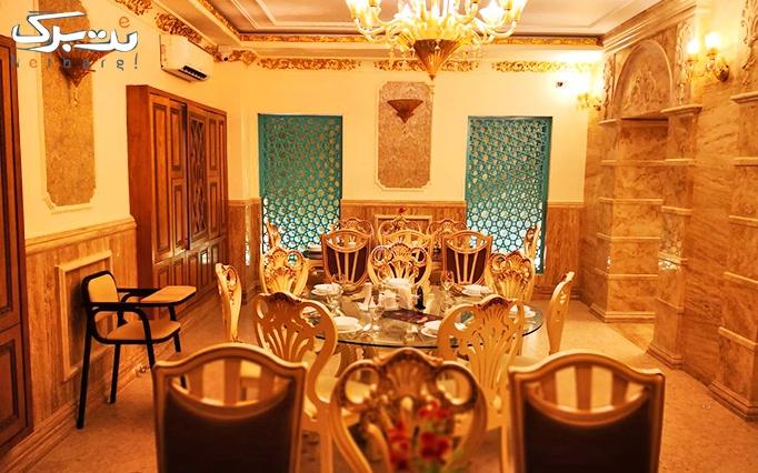 مرغ سوخاری 9 تیکه در رستوران قصر عتیق vip