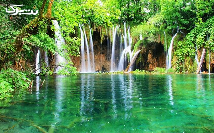 تور هفت آبشار ،یک روزه