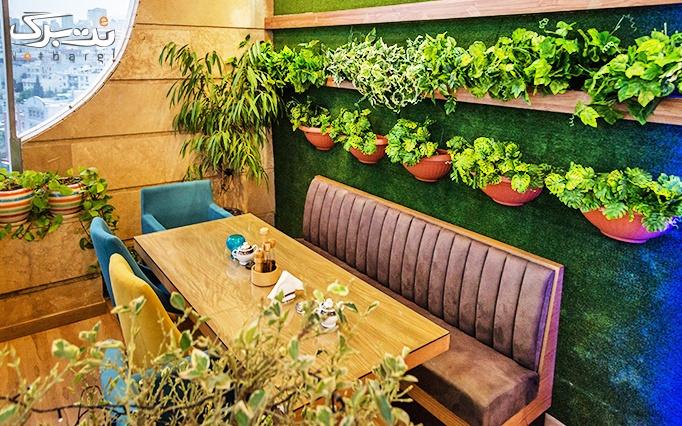 صبحانه و چای سنتی در رستوران بین المللی ژابیز