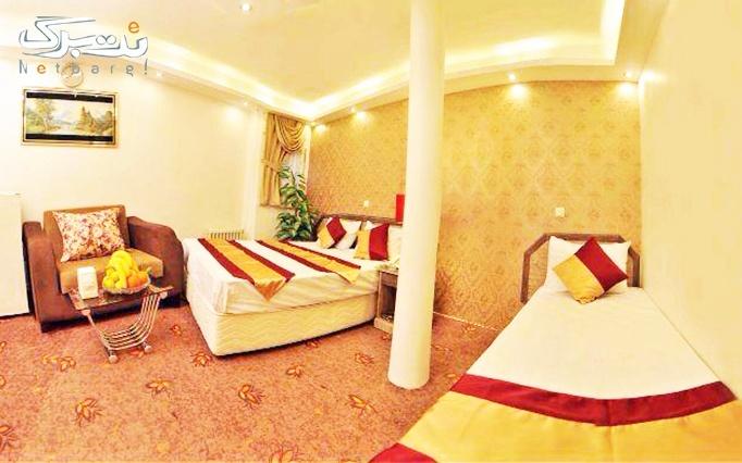 هتل2 ستاره خورشید مشهد