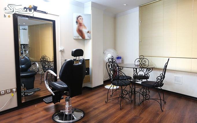 پاکسازی پوست صورت در آرایشگاه بانو فروتن
