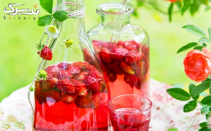 آموزش نوشیدنی های گیاهی با طعم دلپذیر در گیاه دانه