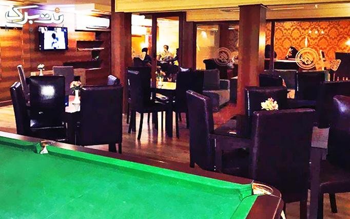 منو پیتزا در هتل فرید vip